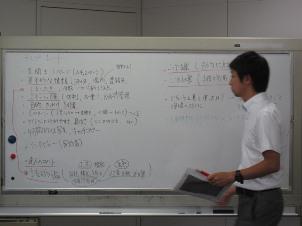 03-0041engb.jpg