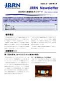 01-0103_200904-vol22.jpg