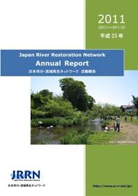 JRRNannualrep2011.jpg