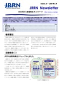 Newsletter-vol23_200905.jpg