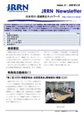 Newsletter-vol27_200909.jpg