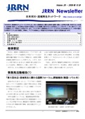 Newsletter-vol28_200910.jpg