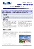 Newsletter-vol30_200912.jpg