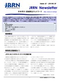 Newsletter-vol32_201002.jpg