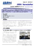 Newsletter-vol33_201003.jpg