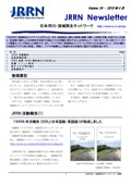 Newsletter-vol34_201004.jpg