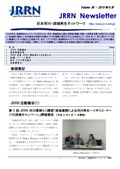 Newsletter-vol36_201006.jpg