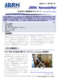 Newsletter-vol37_201007.jpg