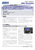 Newsletter-vol41_201011.jpg