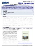 Newsletter-vol42_201012.jpg