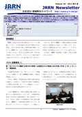 Newsletter-vol44_201102.jpg