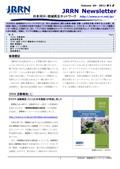 Newsletter-vol45_201103.jpg