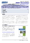 Newsletter-vol46_201104.jpg