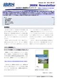 Newsletter-vol46_201104.jpg