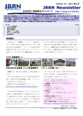 Newsletter-vol47_201105.jpg