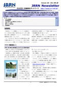 Newsletter-vol48_201106.jpg