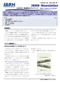 Newsletter-vol49_201107.jpg