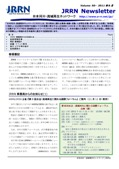 Newsletter-vol50_201108.jpg