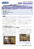 Newsletter-vol51_201109.jpg