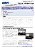 Newsletter-vol52_201110.jpg