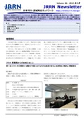 Newsletter_vol56_201202.jpg