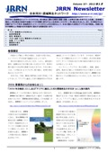 Newsletter_vol57_201203.jpg