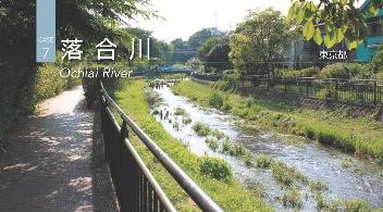 2011J07_ochiai.jpg