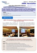 ARRN_Newsletter_vol5_Nov2010.jpg